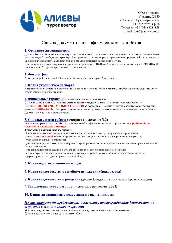 инвестбанк челябинск официальный сайт личный кабинет