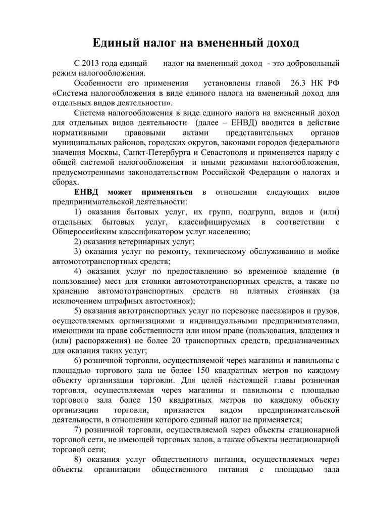 Градостроительный кодекс г москвы