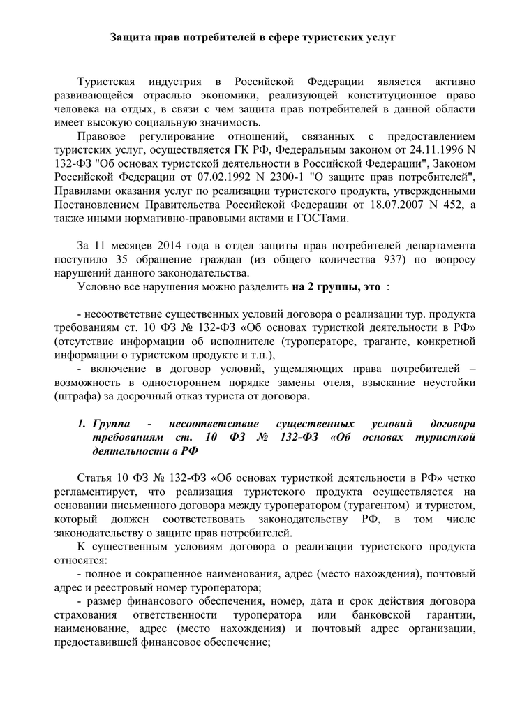 Ст 372 ук рф