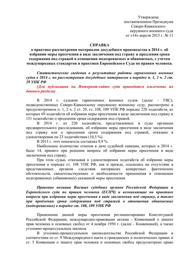 Отдадут ли права после лишения с неоплаченным штрафом 30000т.р