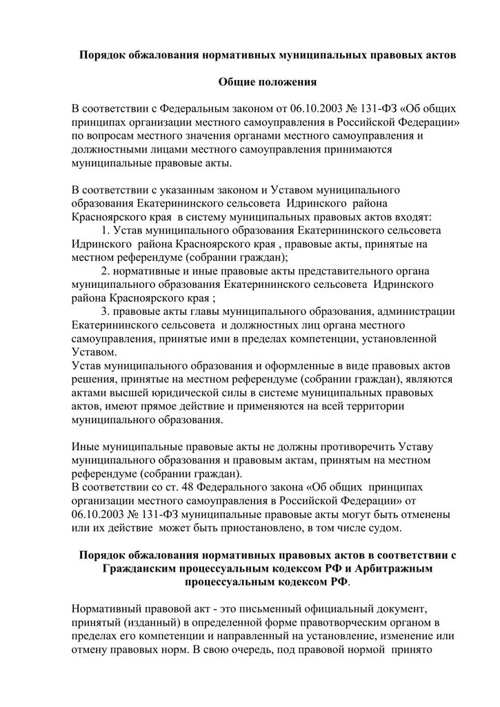 Башкирия арбитражный суд