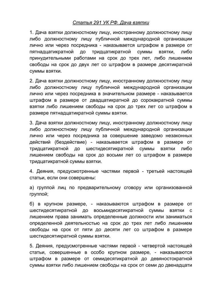 Какие документы нужны для прописки в квартиру москве новорожденных
