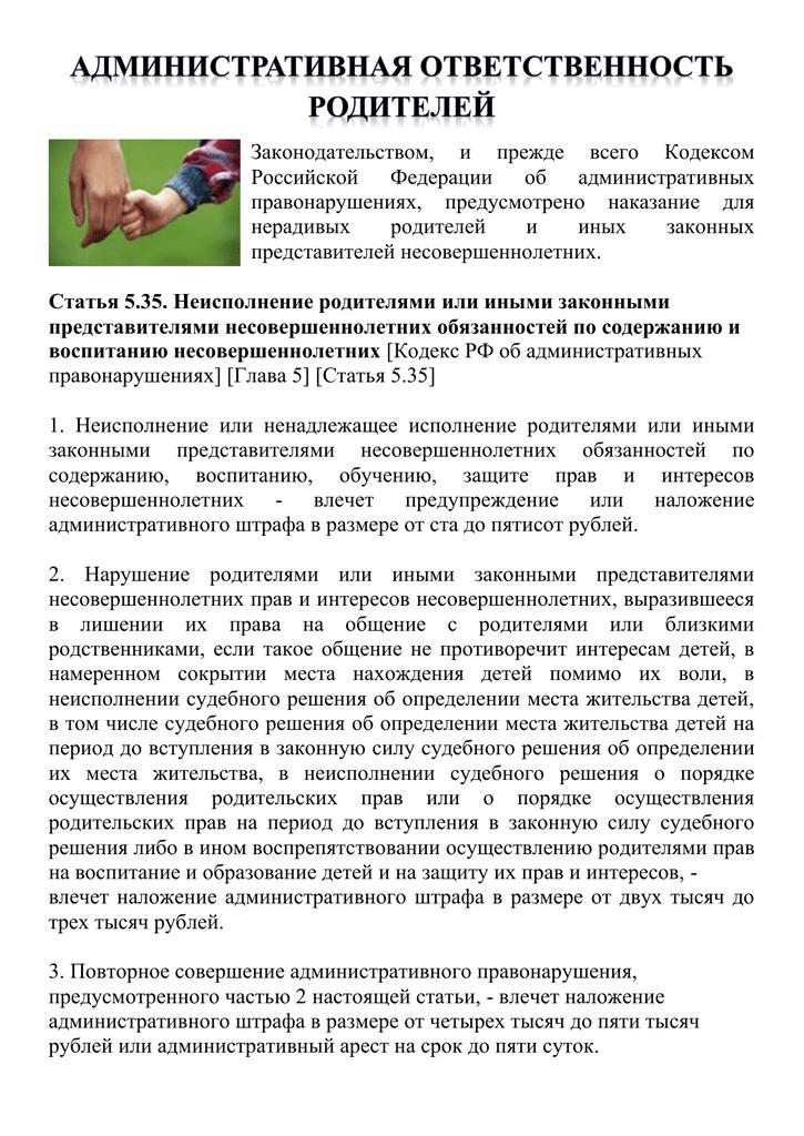Адрес центробанка россии для жалоб на страховую компанию