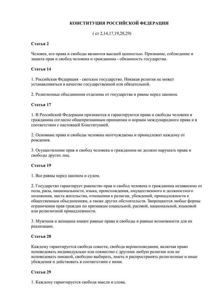 Юридическая помощь закон о дарении акцый акц общества