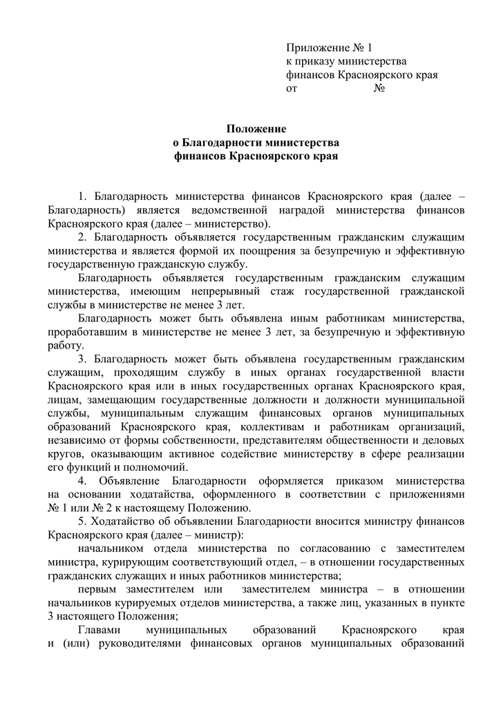 Служба в российской армии иностранных граждан