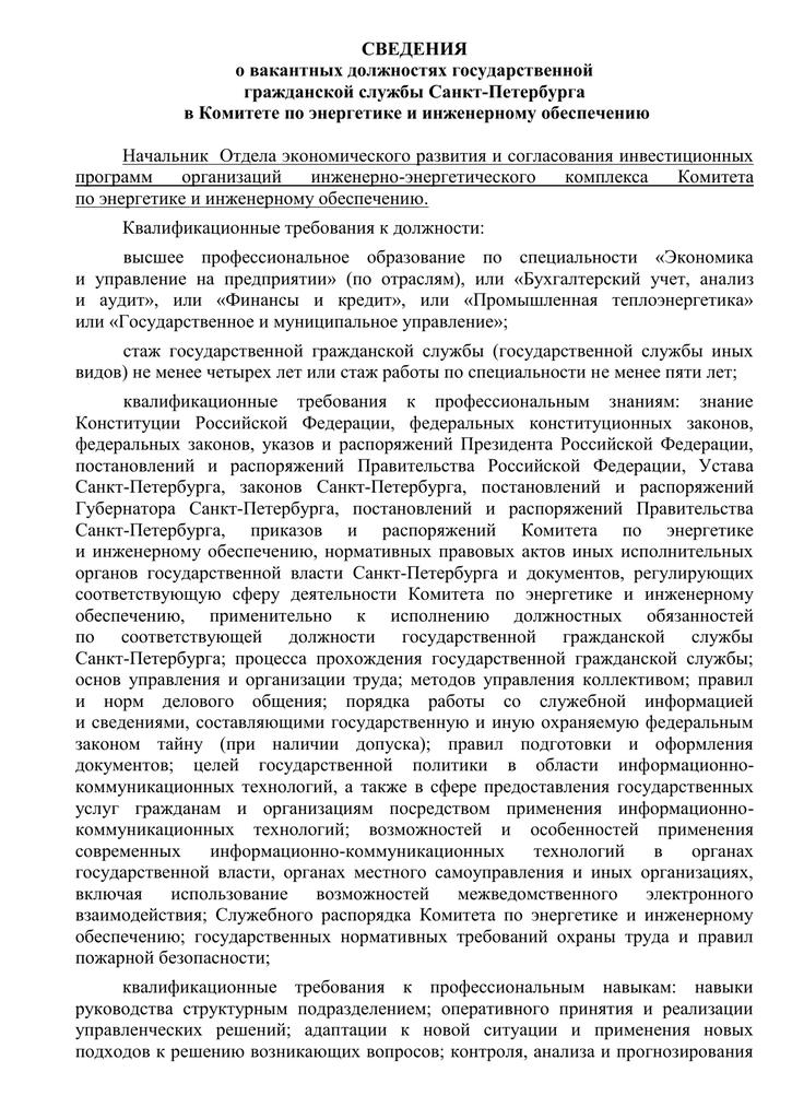 бик сбербанка москва ул вавилова 19