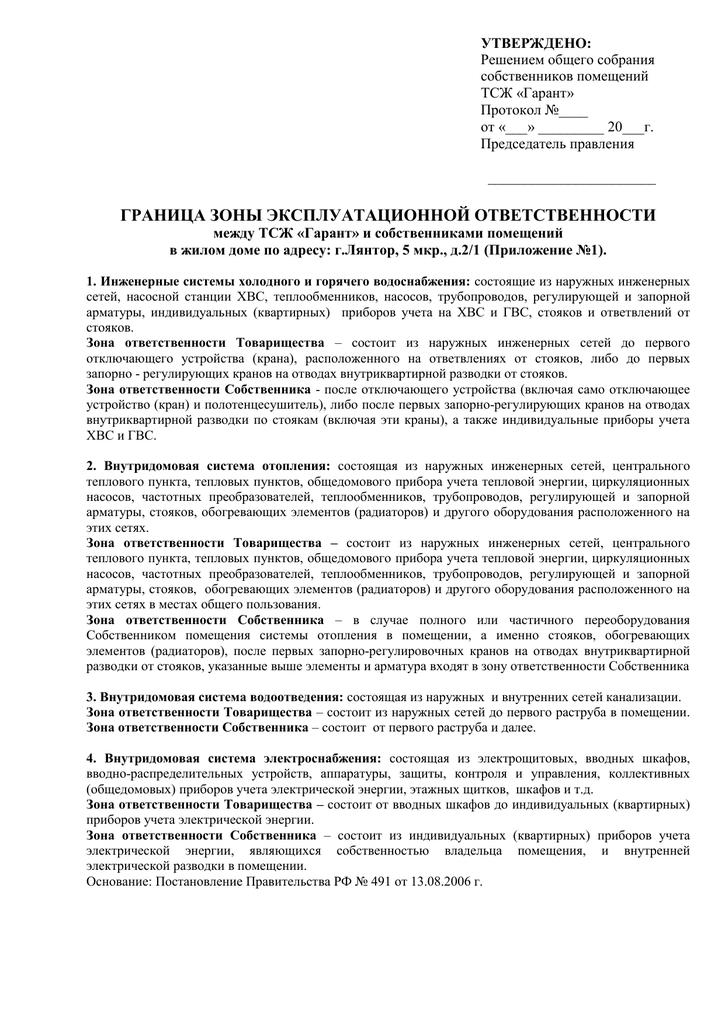 Договор о сотрудничестве между юр лицом и физ лицом
