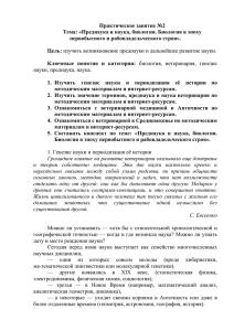 Основоположники ветеринарного образования в россии реферат 6227