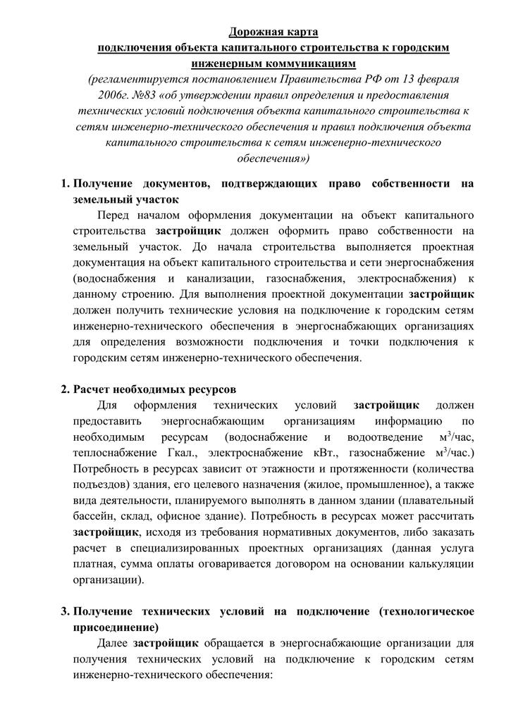 Указание фмс россии о сертификате знании русского языка