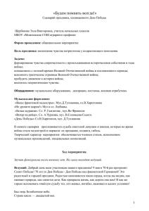 Сочинение по тексту васильева я живу на новостройке егэ