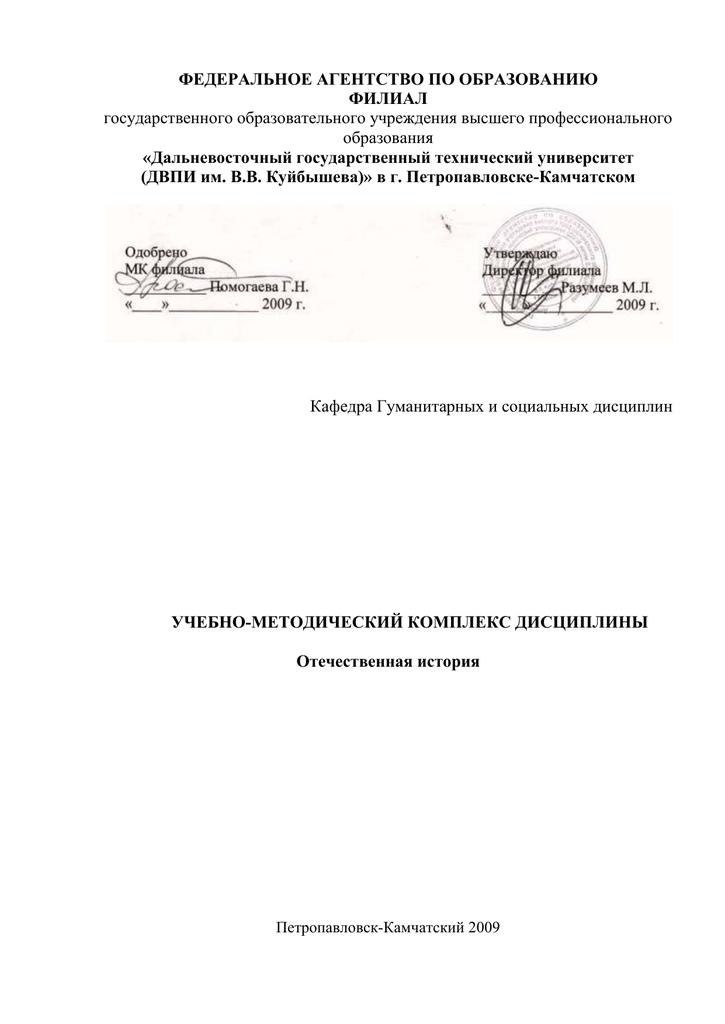 начните составление таблицы парламентаризм в россии