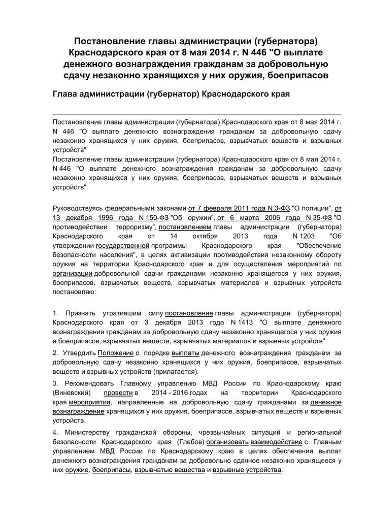 Страховка для работников из Белоруссии