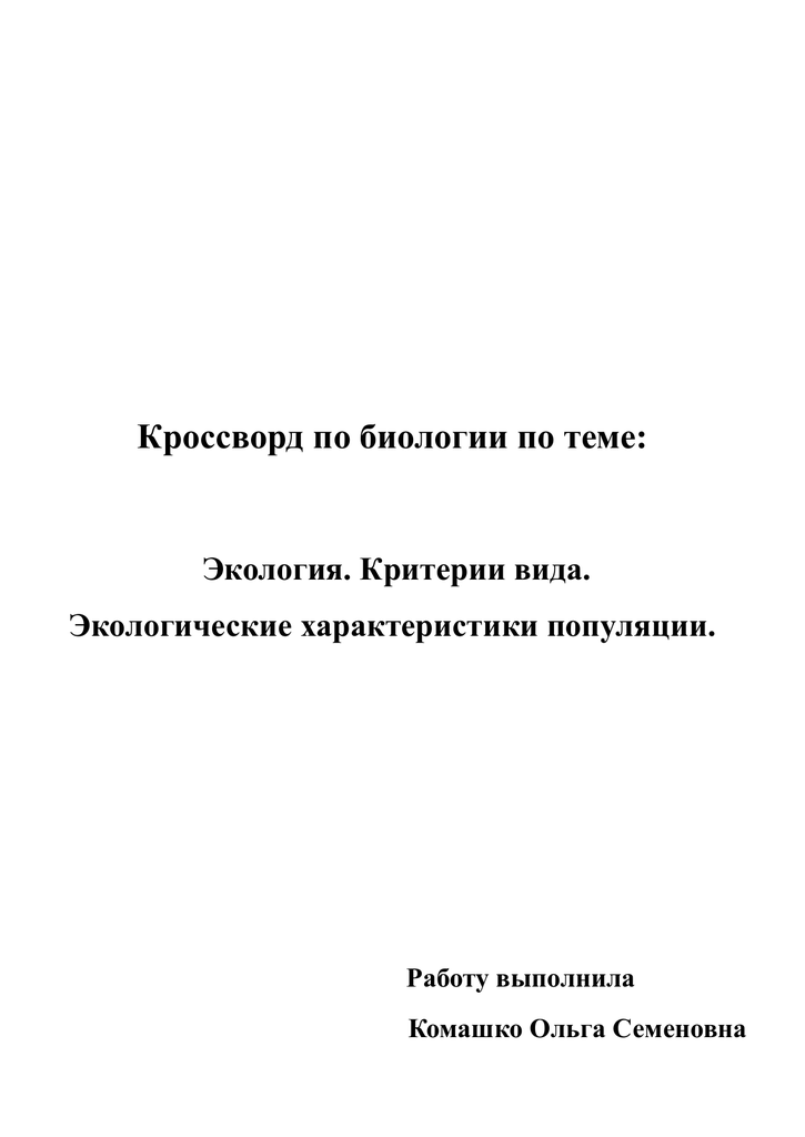 мкк микрозайм-ст рыночный пр 9