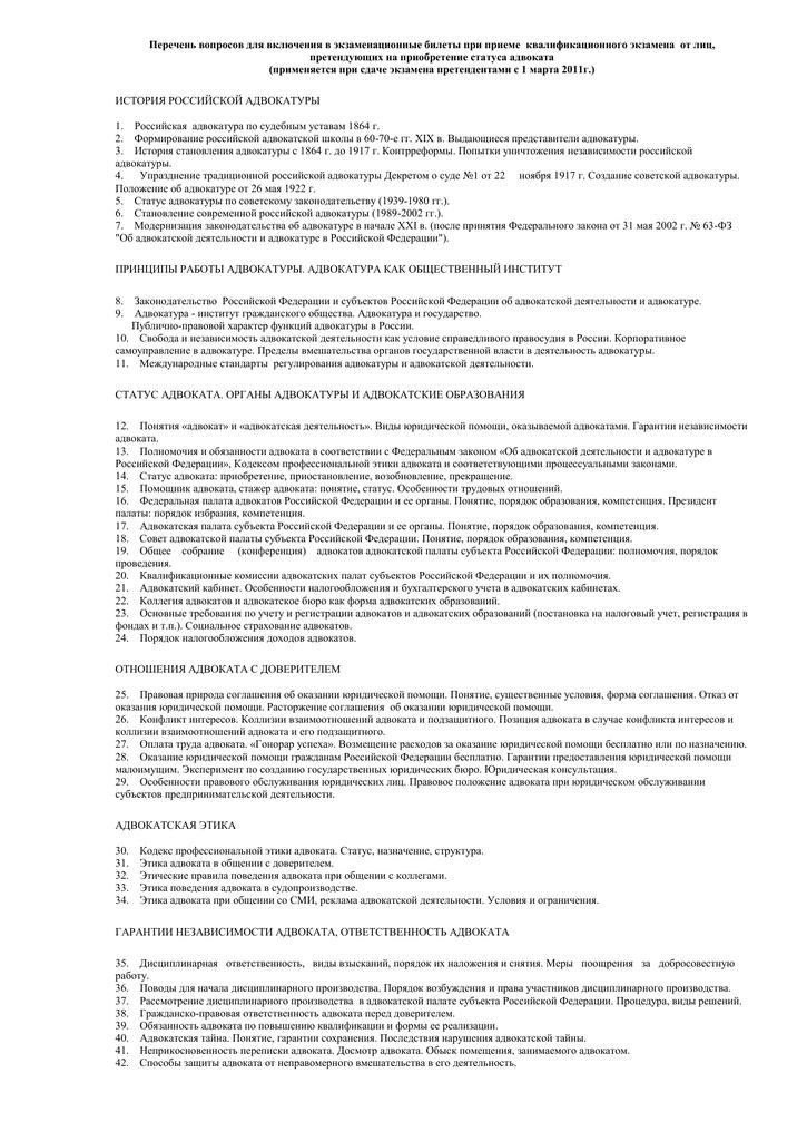 Пример организации по на числению зарплаты