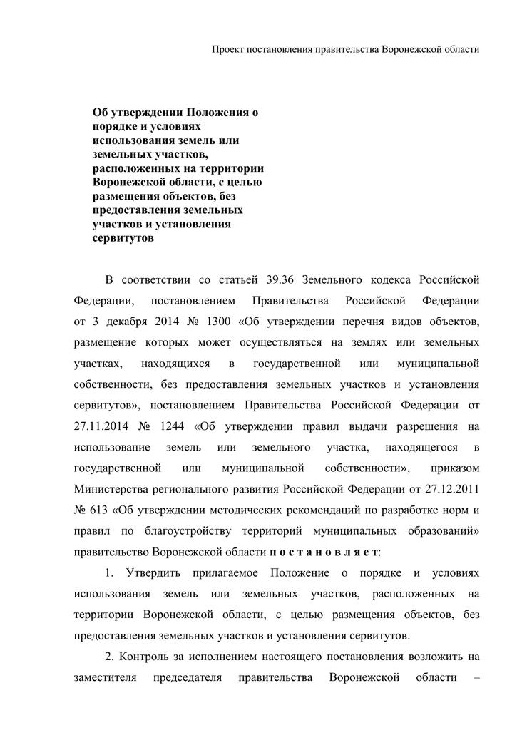 Ст 131 апк рф