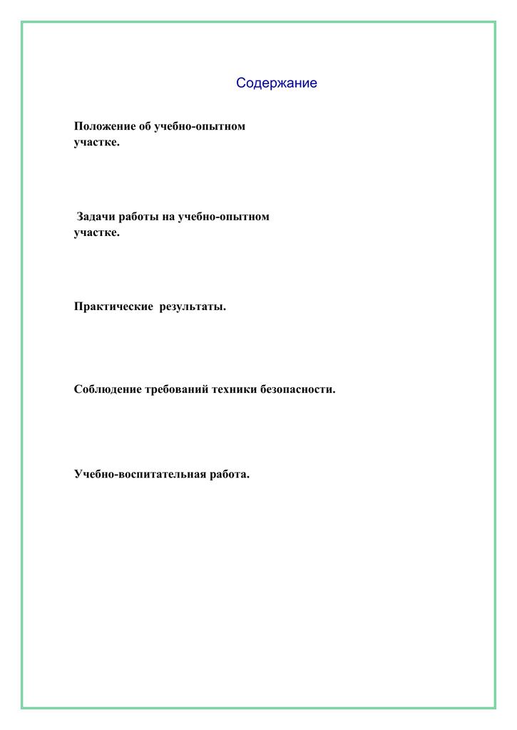 Банки партнёры альфа банка банкоматы без комиссии краснодар