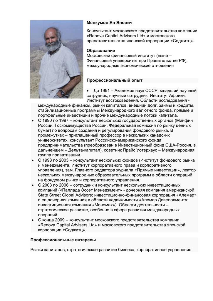 государственный кредит консультант кредит наличными тольятти с плохой кредитной историей