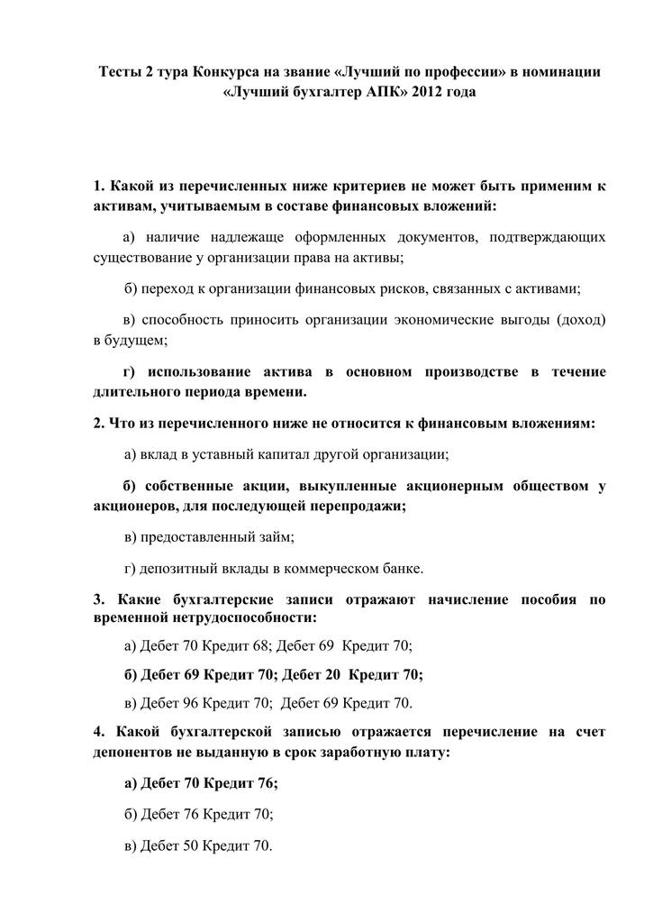Www pochtabank ru mas оплатить кредит
