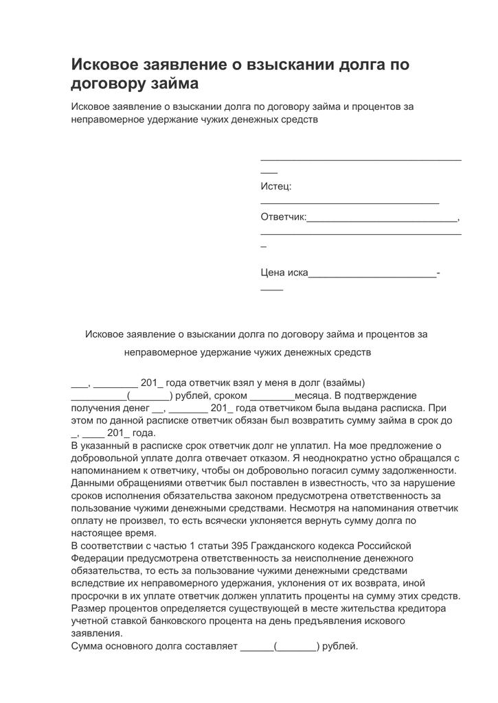 Ипотечный кредит по двум документам без справок о доходах