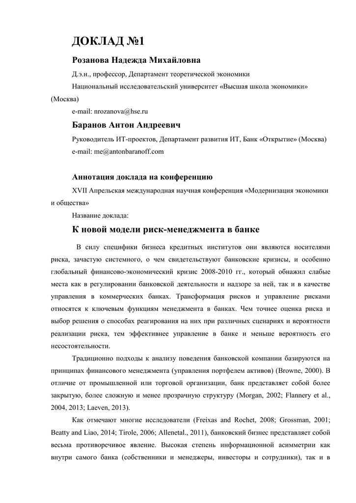 Кредит европа банк офисы
