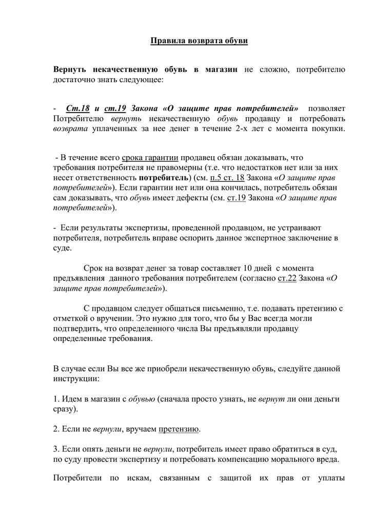 Московский арбитражный суд картотека дел