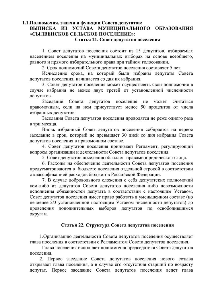 Какая пенсия у людеи переселившихся в россию