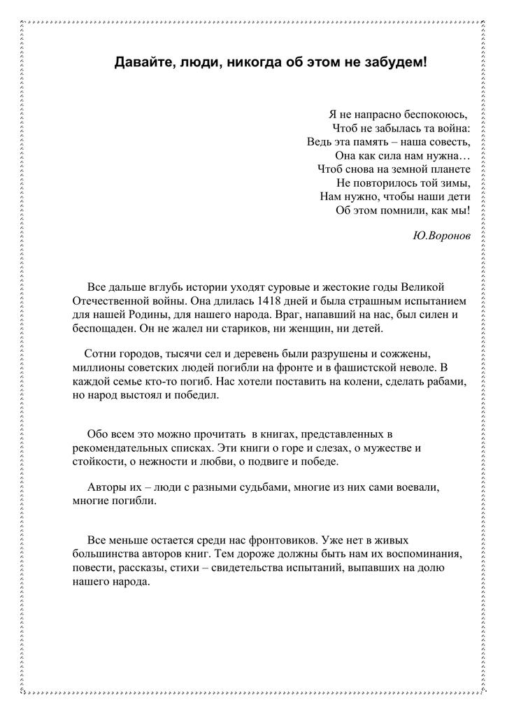 Соглашение о разделе образец