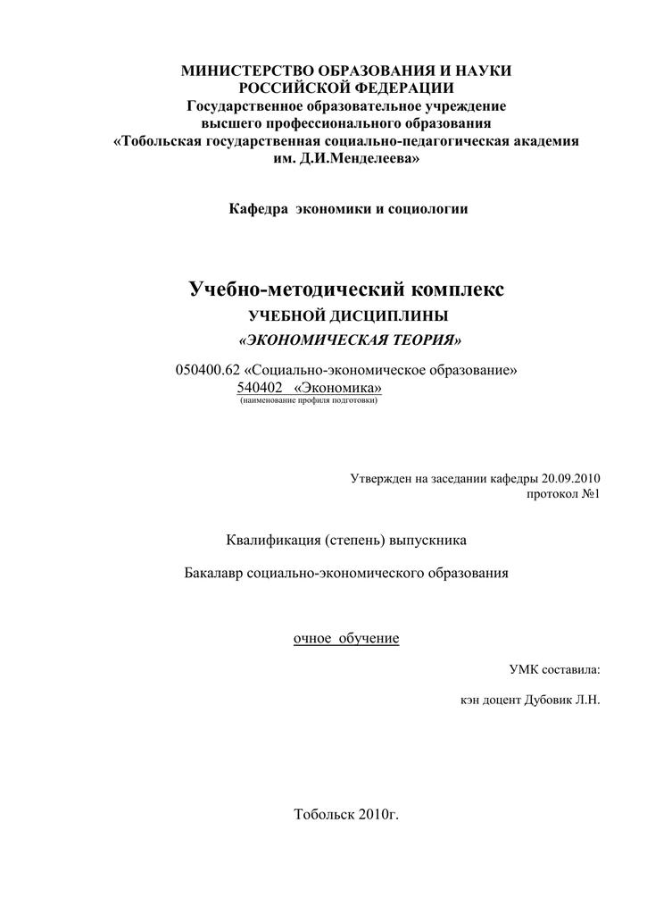 Эссе россия ресурсная кладовая мира 4473