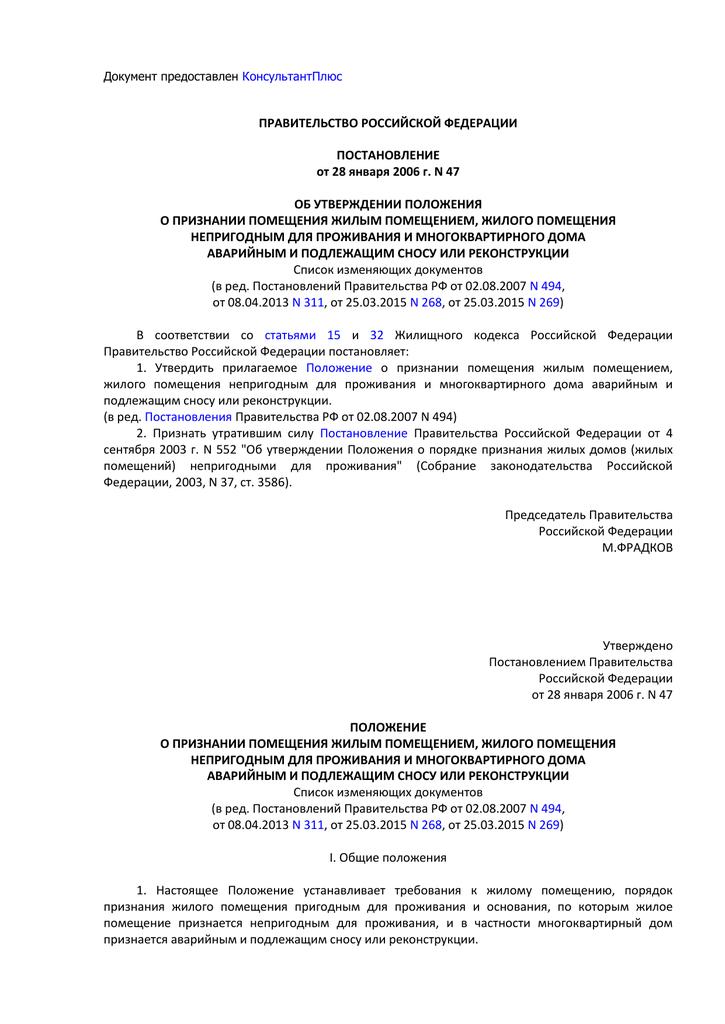 Информация о судебных делах юридических лиц