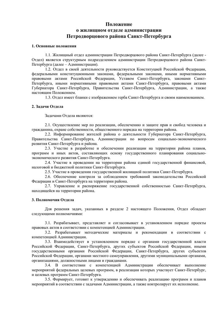 Защита права собственности решение задач решение задачи по информатике на компьютере