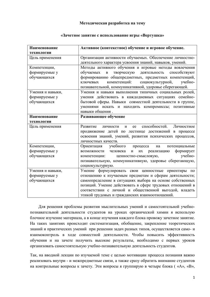 Технологии при решении социокультурных задач решения задач по фортрану