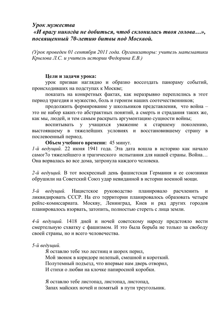 адрес кредит европа банк в москве ближайший к метро