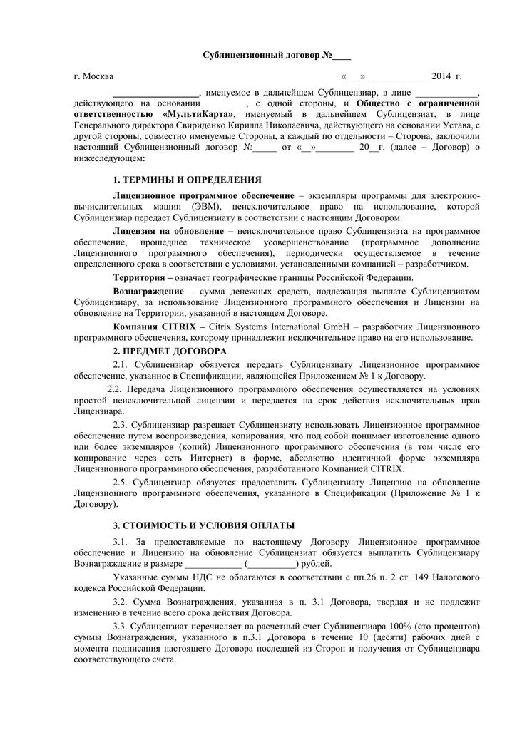 Адвокат по международному семейному праву