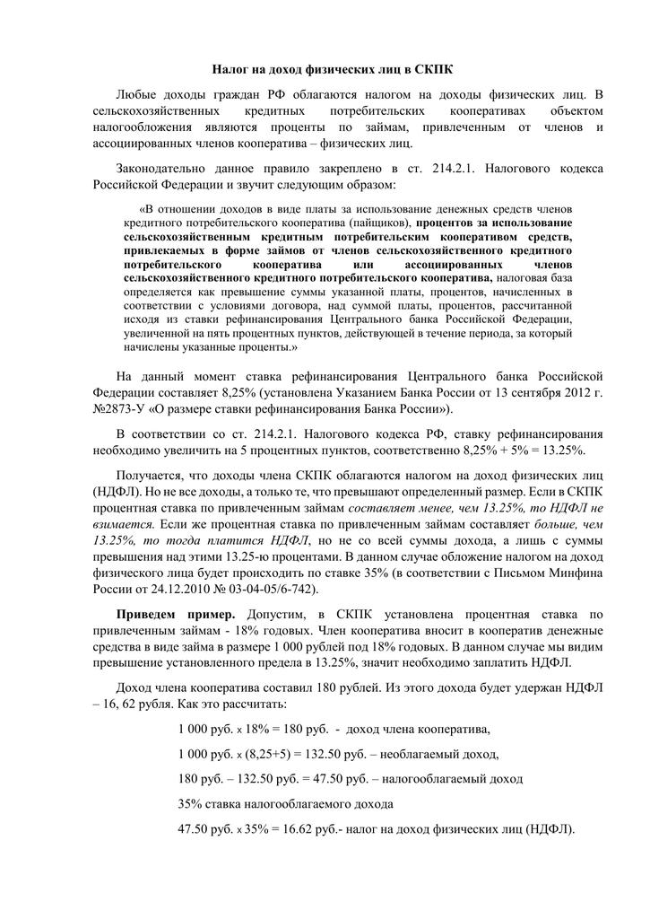 Исковое заявление о взыскании алиментов в твердой валюте