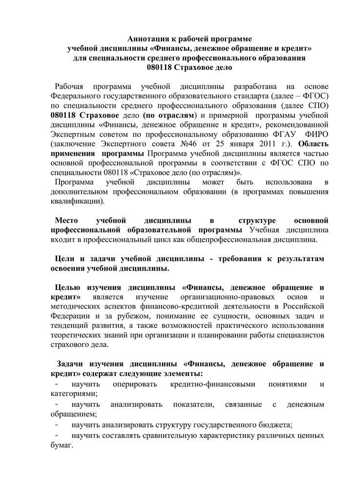 как можно заработать 100 000 рублей