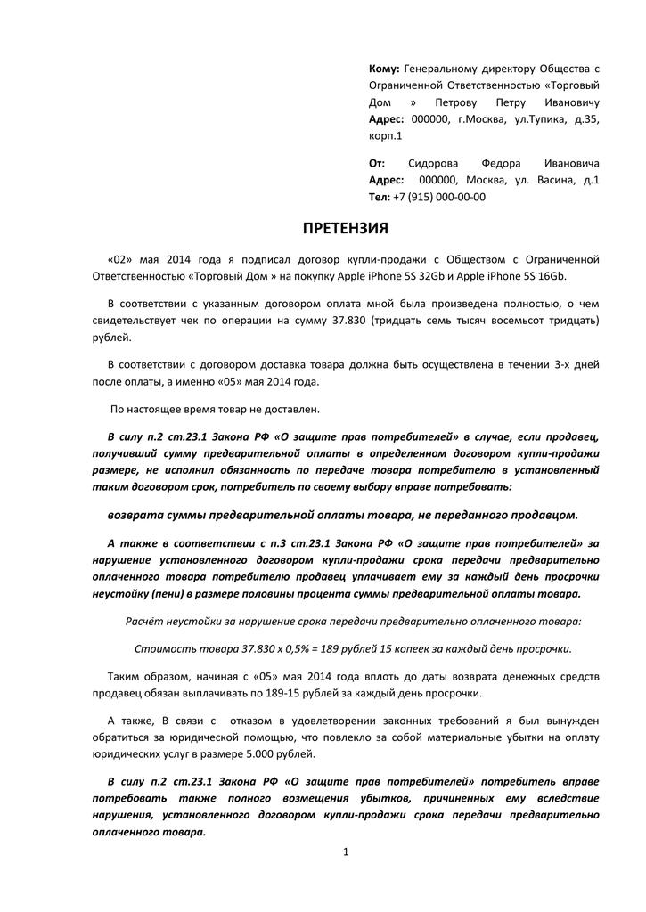 Штрафы гибдд по номеру постановления онлайн официальный