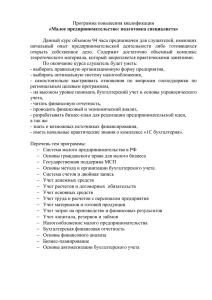 read Расчет многопустотных плит перекрытий (80,00 руб.) 0