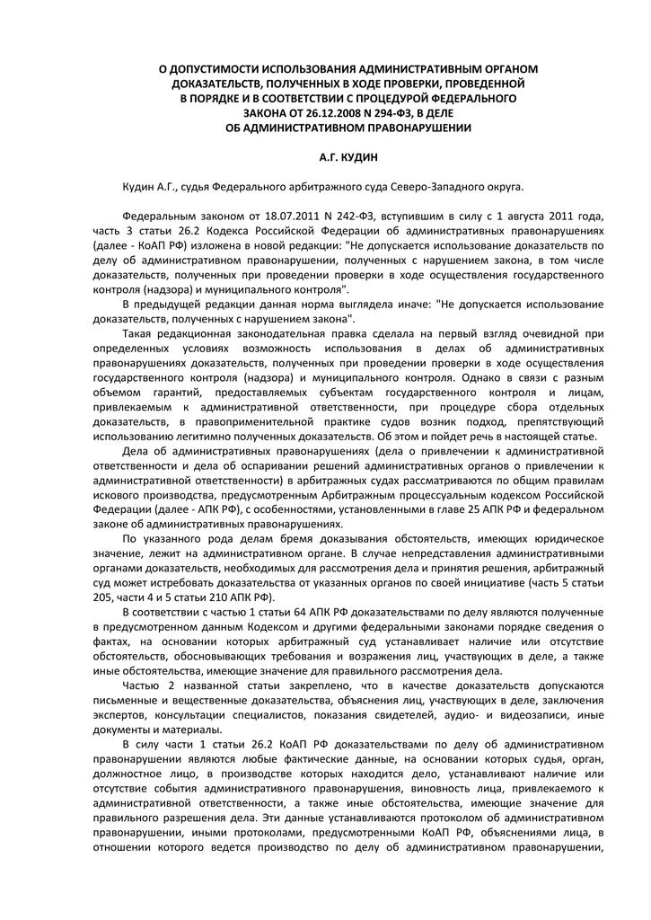 Заявление на получениезагран паспорта при получении гражданства образец