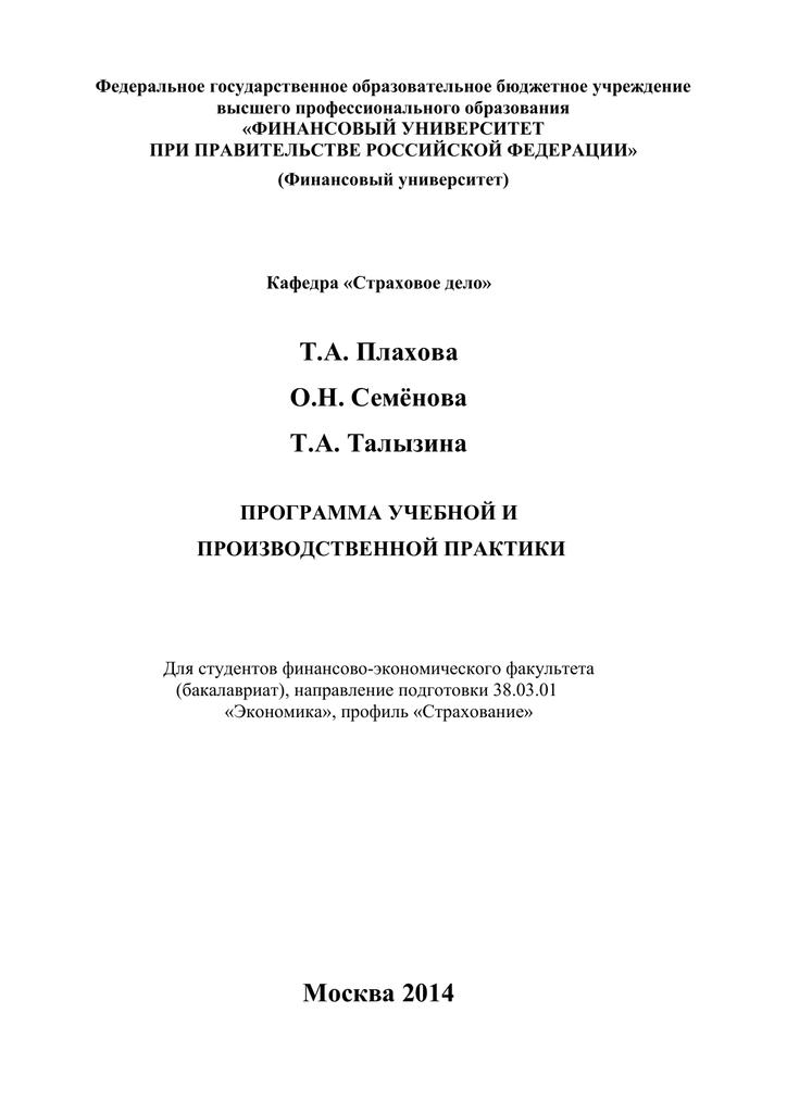 Письмо приставам об дополнительная информация об ответчике
