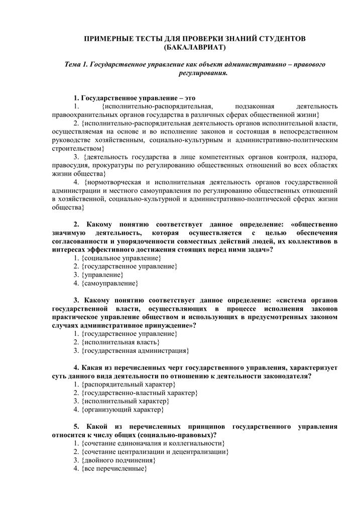 Защита прав потребителей горячая линия москва бесплатно
