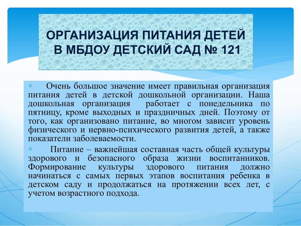 какие банки выдают кредит с плохой кредитной историей и просрочками в москве