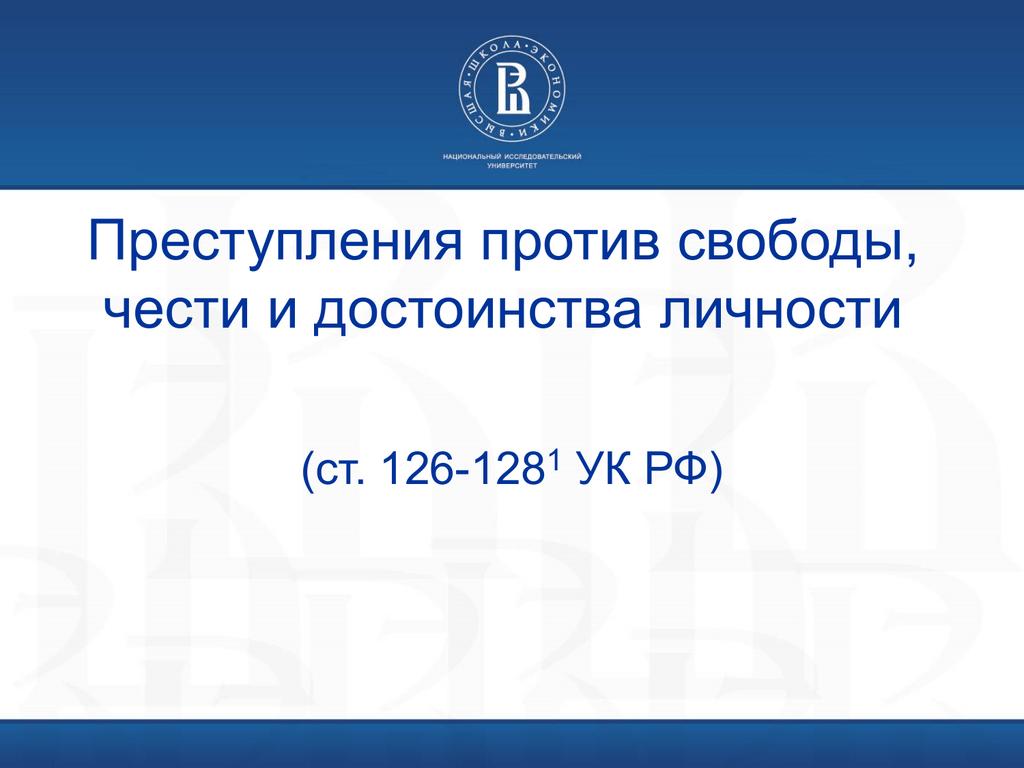 Договор на стройматериалы между юридическим и физическим лицом