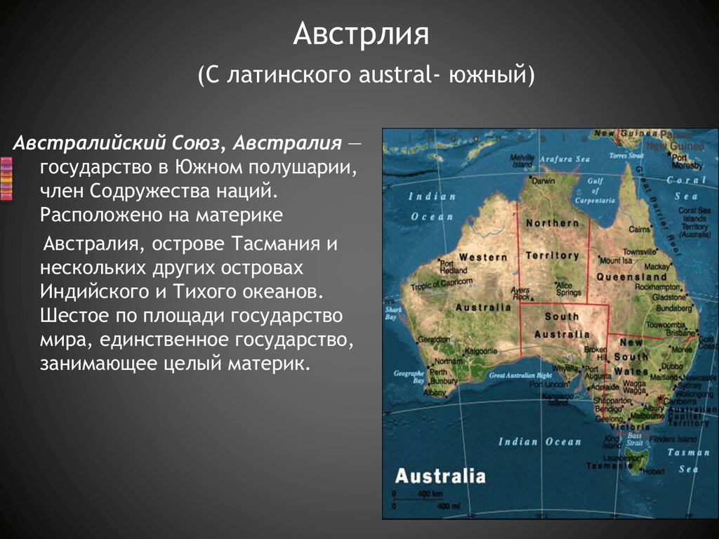Обои австралия, квинсленд, тихий океан. Города foto 4