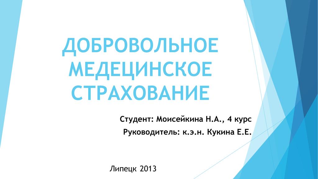 Реквизиты госпошлин при разводе в ростовской области
