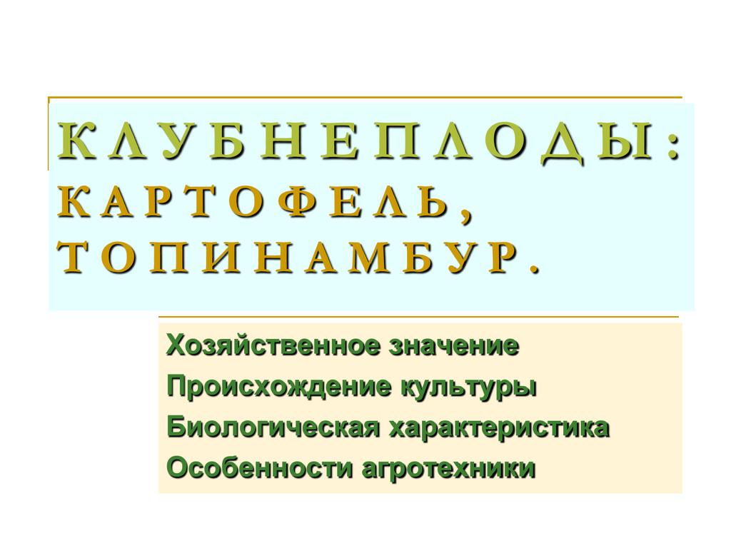 Заявление в банк о рассрочке кредита