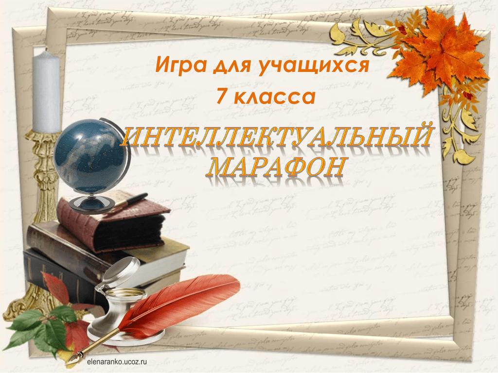 толковый словарь русского языка занятыйкредит для малого бизнеса до года