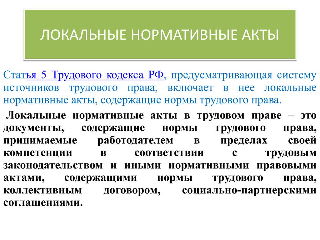 Очередь в детский сад красноярск