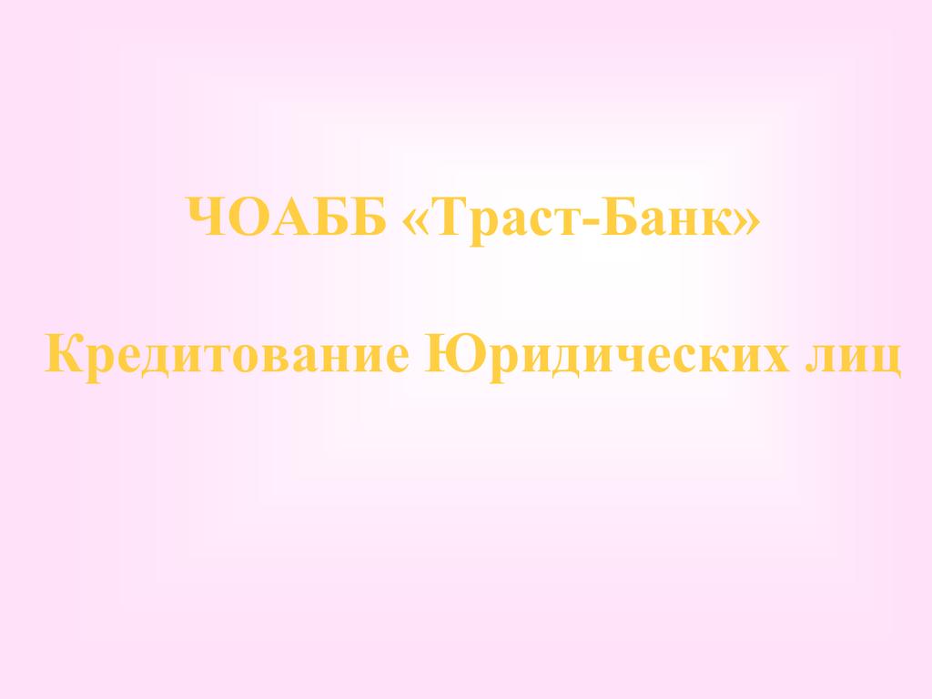 Онлайн трейд нижний новгород интернет-магазин каталог товаров пр героев 1