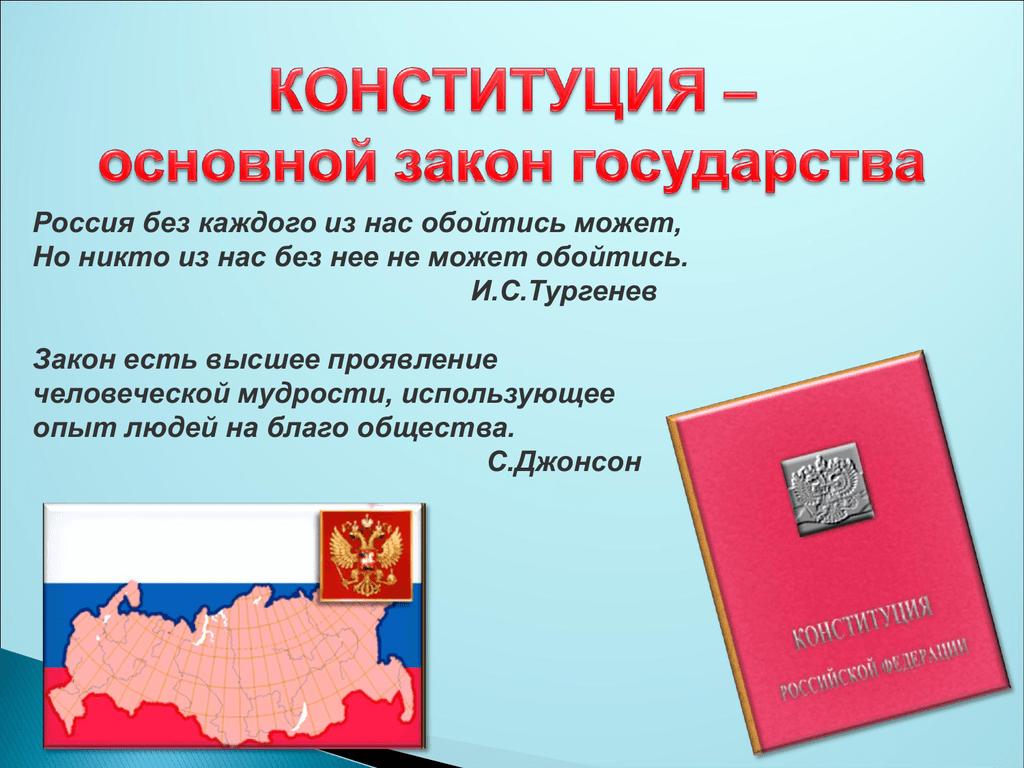 Россия без каждого из нас обойтись может эссе 3038