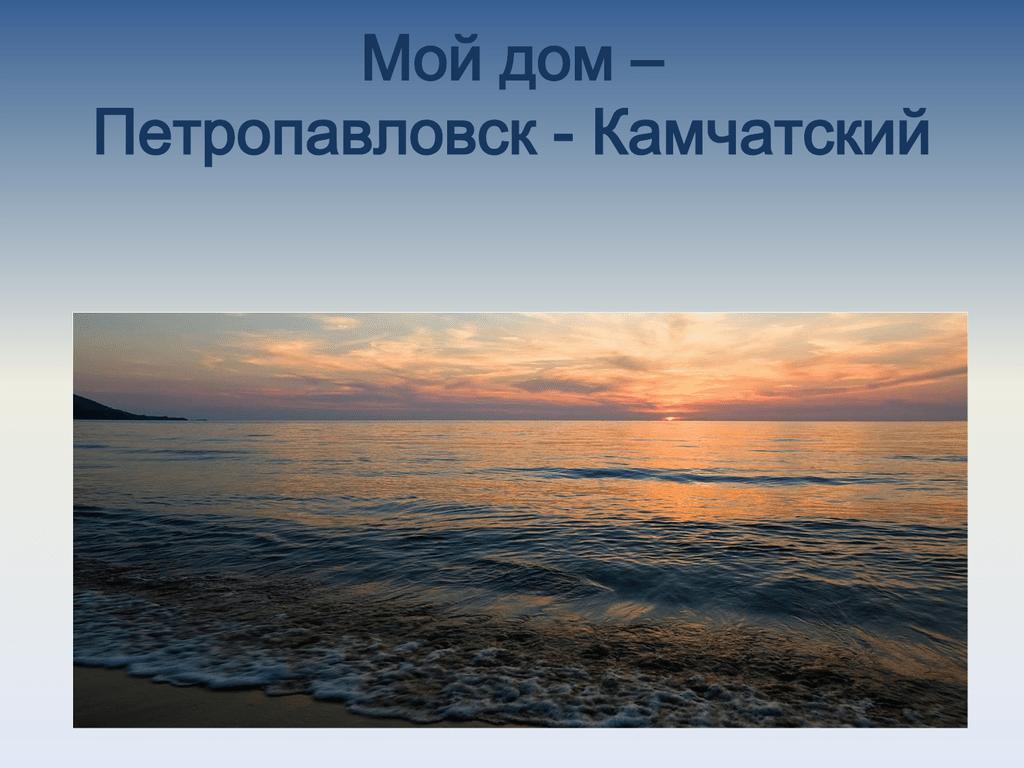 Обои дорожки, Корабли, Владивосток, сопки, дома, россия. Города foto 2